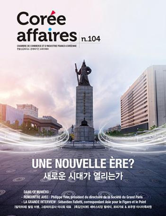 coree_affaires_magazine